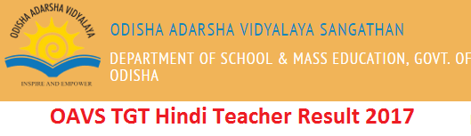 OAVS TGT Result 2017 of Hindi