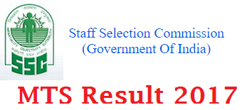 SSC MTS Result 2017