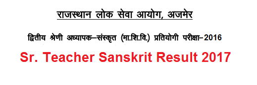 RPSC 2nd Grade Sanskrit Teacher Result 2017