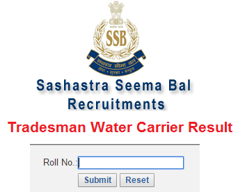 SSB Constable Water Carrier Result 2017