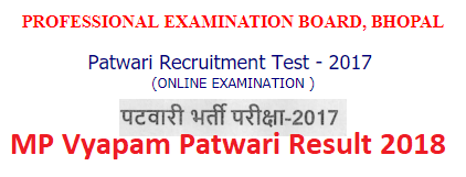 MP Vyapam Patwari Result 2018