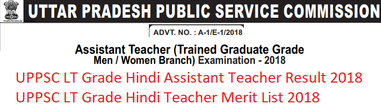 UPPSC LT Grade Hindi Assistant Teacher Result 2018