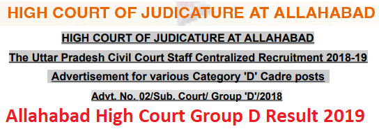 Allahabad High Court Group D 2019 Result