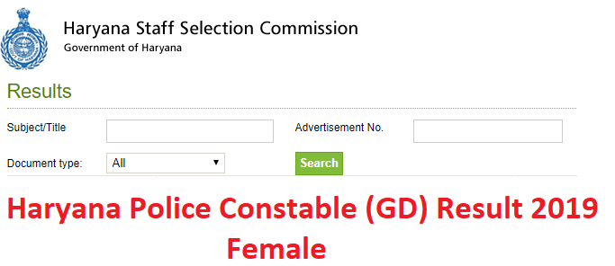Haryana Police Constable (Female) Result 2019