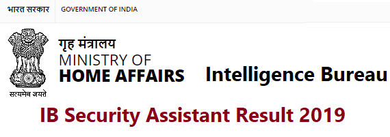 IB Security Assistant Result 2019