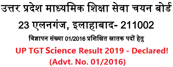 UP TGT Science Exam Result 2019