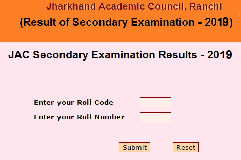 JAC 10th Class Result 2019