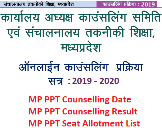 MP PPT Online Counselling 2019