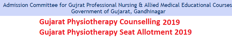Gujarat Physiotherapy Online Counselling 2019